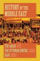 hist-middle-east-cover-for-catalog-1-80x120